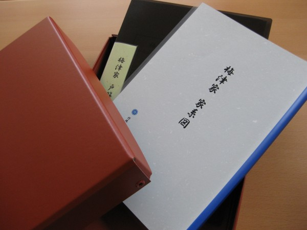 標準保存箱に入った家系図と戸籍謄本