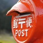 意外とカンタン!遠方の本籍で戸籍謄本を取寄せる方法